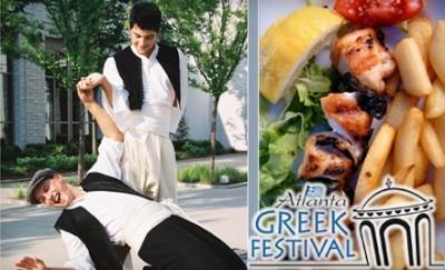 Atlanta-Greek-Festival